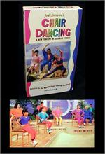 Chair Dancing - DVD or Audiocassette